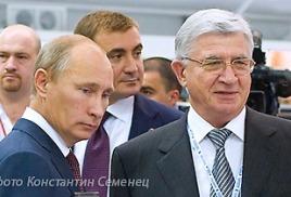 """""""Сочи-2011"""" инвестиционный форум"""